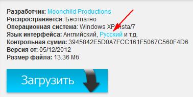 http://s3.uploads.ru/t/jwArd.png