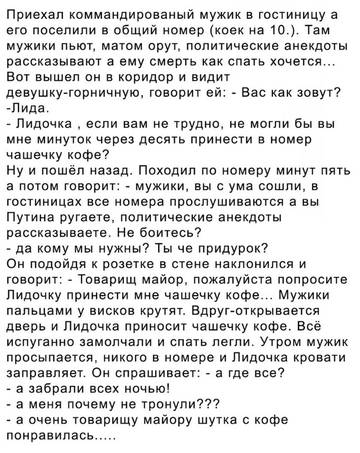 http://s3.uploads.ru/t/jzS2M.jpg
