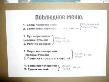 http://s3.uploads.ru/t/k1mOH.jpg