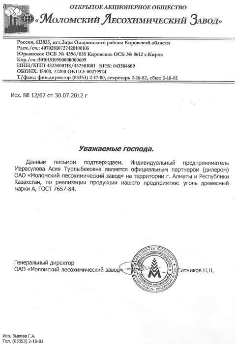 http://s3.uploads.ru/t/k6ORG.jpg