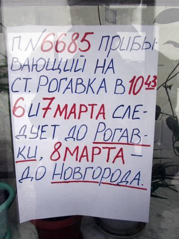 http://s3.uploads.ru/t/k9y1T.jpg