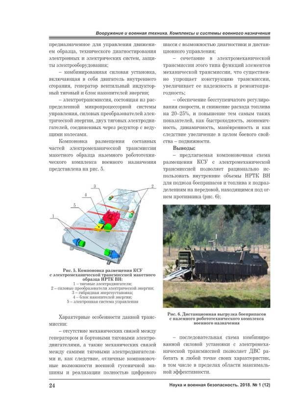 http://s3.uploads.ru/t/kBSwp.jpg