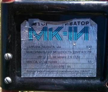 http://s3.uploads.ru/t/kCD38.jpg