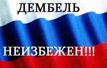 http://s3.uploads.ru/t/kDpF0.jpg