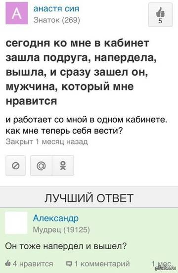 http://s3.uploads.ru/t/kDvIB.jpg