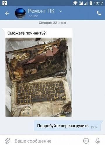 http://s3.uploads.ru/t/kHWp8.jpg