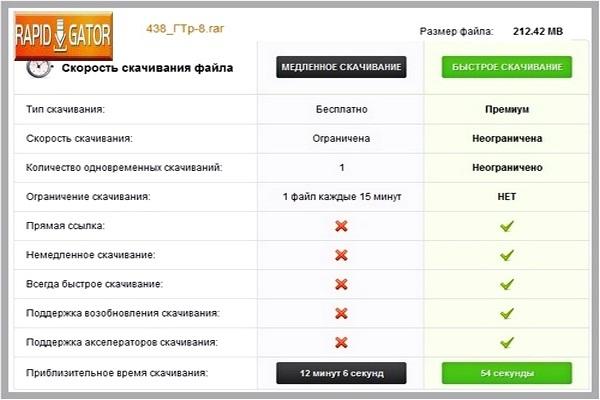 http://s3.uploads.ru/t/kI90l.jpg
