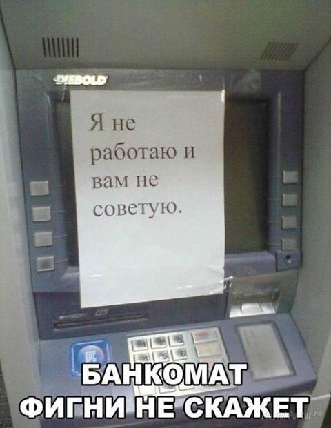 http://s3.uploads.ru/t/kKUqJ.jpg