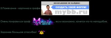 http://s3.uploads.ru/t/kMXTg.png