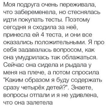 http://s3.uploads.ru/t/kNrlT.jpg