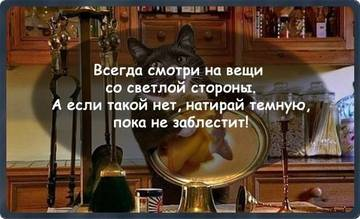 http://s3.uploads.ru/t/kPx0C.jpg