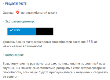 http://s3.uploads.ru/t/kQXyP.png
