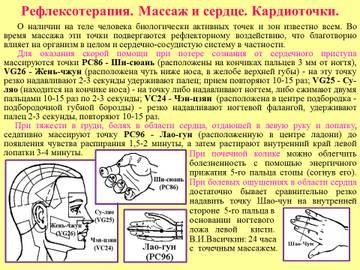http://s3.uploads.ru/t/kQeP0.jpg