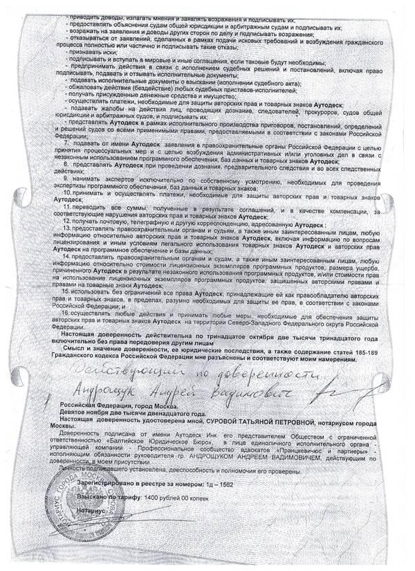 http://s3.uploads.ru/t/kSCMm.jpg