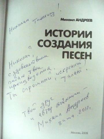http://s3.uploads.ru/t/kSXzV.jpg
