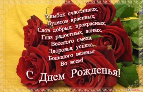 http://s3.uploads.ru/t/kTRi5.jpg