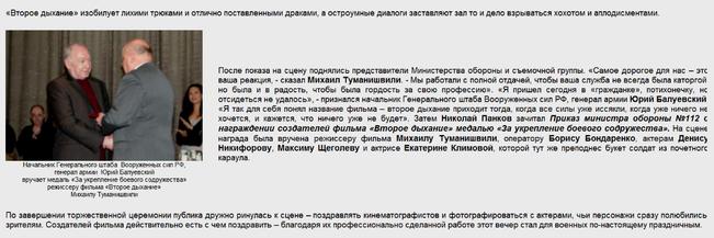 http://s3.uploads.ru/t/kVz35.png