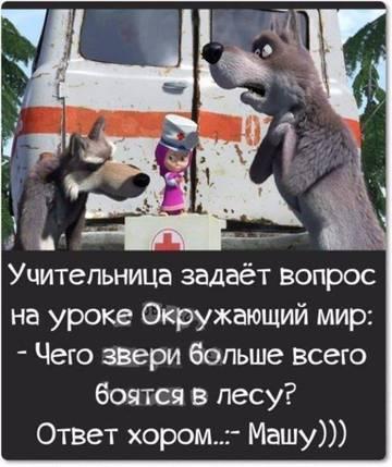 http://s3.uploads.ru/t/kW3M0.jpg
