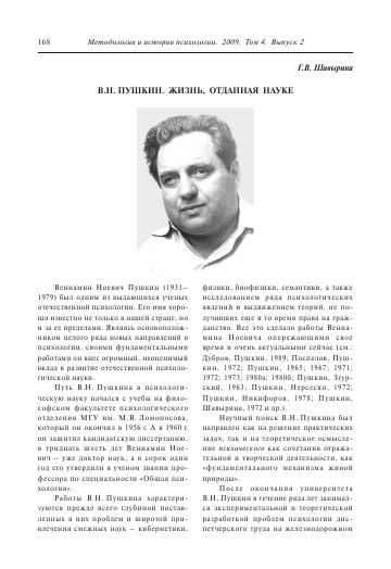 http://s3.uploads.ru/t/kXA1d.png