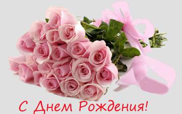 http://s3.uploads.ru/t/kYGtD.jpg