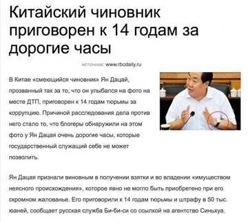 http://s3.uploads.ru/t/kYZVt.jpg