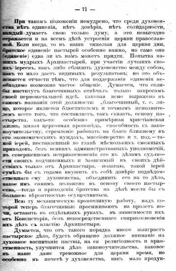 http://s3.uploads.ru/t/kYrin.jpg