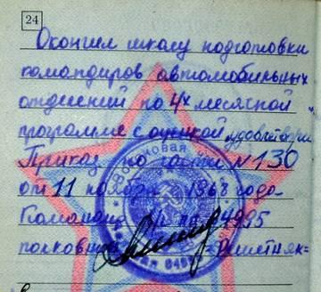 http://s3.uploads.ru/t/keQWv.jpg