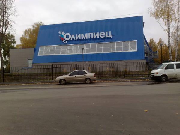 http://s3.uploads.ru/t/kl5g1.jpg