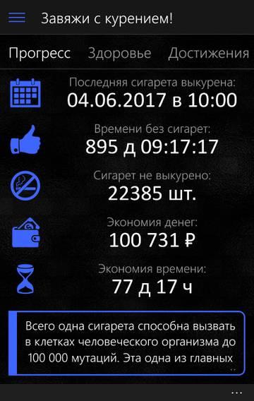 http://s3.uploads.ru/t/kon8O.jpg