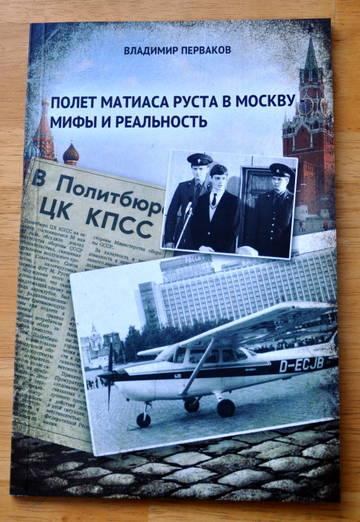 http://s3.uploads.ru/t/kroCH.jpg