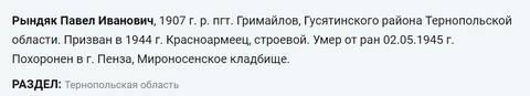 http://s3.uploads.ru/t/kvlaE.jpg