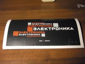 http://s3.uploads.ru/t/kxO64.jpg