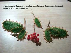 http://s3.uploads.ru/t/kyQ8I.jpg