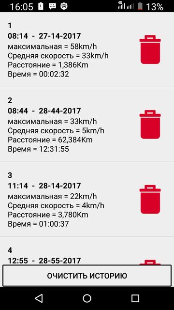 http://s3.uploads.ru/t/kz4aW.png