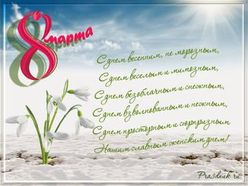 http://s3.uploads.ru/t/kziNA.jpg