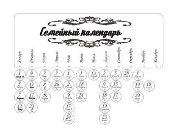 http://s3.uploads.ru/t/l0kM3.jpg