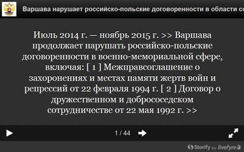 http://s3.uploads.ru/t/l2VLN.jpg