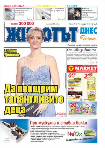 http://s3.uploads.ru/t/l3Mu9.jpg