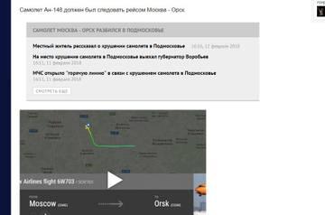 http://s3.uploads.ru/t/l45tq.jpg