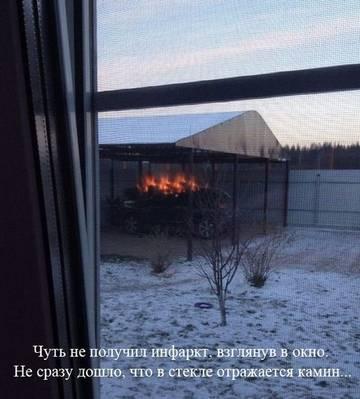 http://s3.uploads.ru/t/l7PEF.jpg