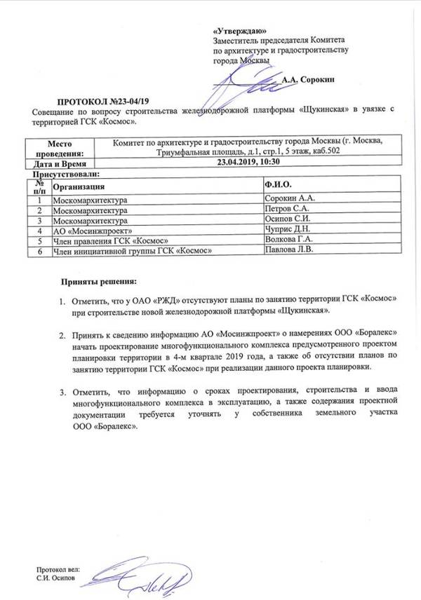 http://s3.uploads.ru/t/l8AeJ.jpg