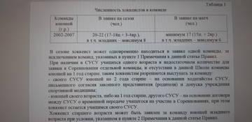 http://s3.uploads.ru/t/l8kSR.jpg