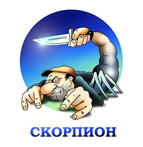 http://s3.uploads.ru/t/lCBM0.jpg
