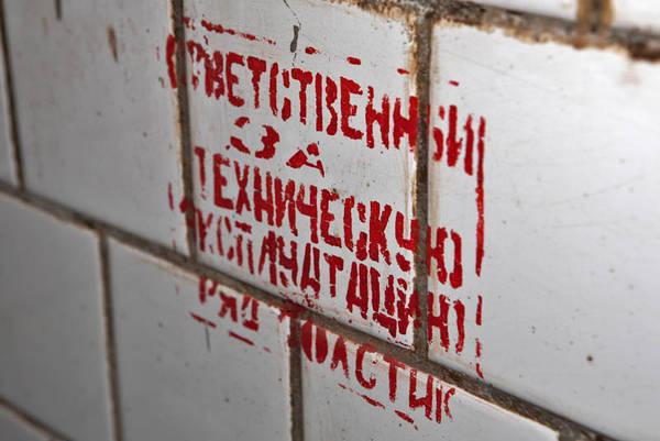 http://s3.uploads.ru/t/lCU1m.jpg