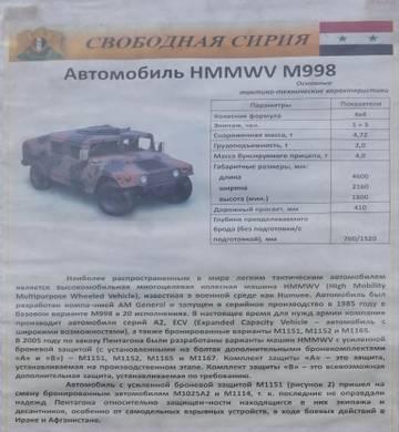http://s3.uploads.ru/t/lDGaH.jpg