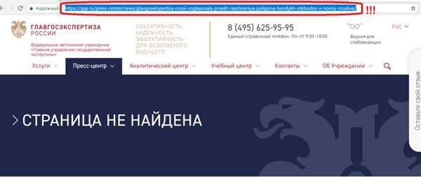 http://s3.uploads.ru/t/lEc9f.jpg