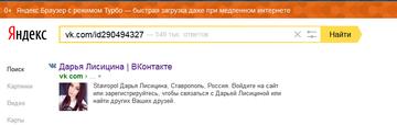 http://s3.uploads.ru/t/lEvnA.png