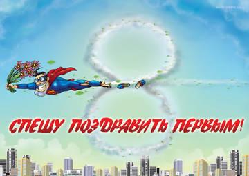 http://s3.uploads.ru/t/lHdv4.jpg
