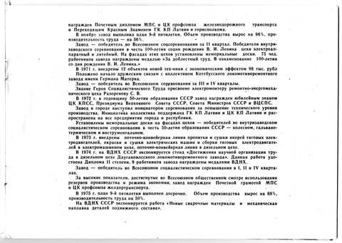 http://s3.uploads.ru/t/lIvRO.jpg