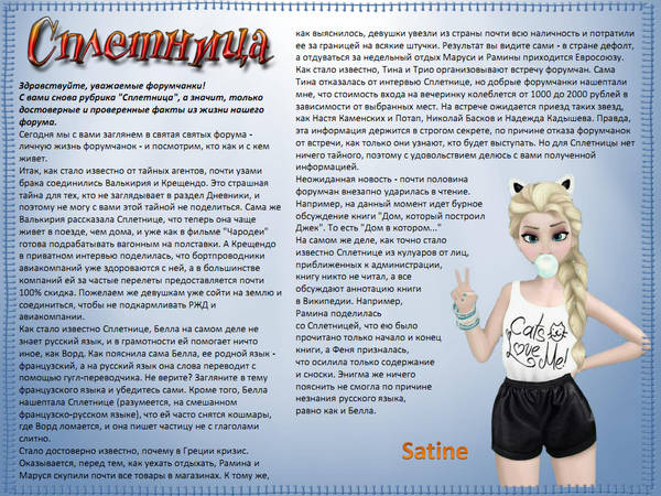 http://s3.uploads.ru/t/lNAPF.jpg